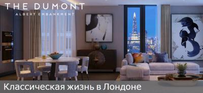 2 к. квартира Набережная Альберта