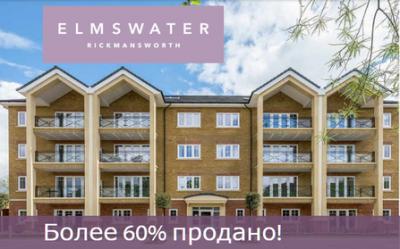 Апартаменты в жилом комплексе Elmswater